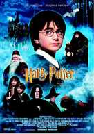 Harry Potter and the Sorcerer's Stone - Norwegian Movie Poster (xs thumbnail)