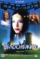 Snow White - Russian DVD cover (xs thumbnail)