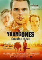 Young Ones - Thai Movie Poster (xs thumbnail)