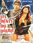 The Savage Innocents - French Movie Poster (xs thumbnail)