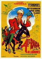 Ali Baba et les quarante voleurs - Spanish Movie Poster (xs thumbnail)