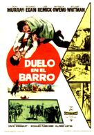 These Thousand Hills - Spanish Movie Poster (xs thumbnail)