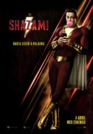 Shazam! - Portuguese Movie Poster (xs thumbnail)