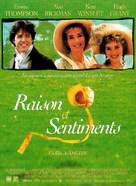 Sense and Sensibility - French Movie Poster (xs thumbnail)