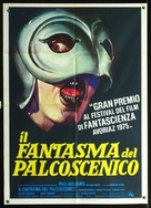 Phantom of the Paradise - Italian Movie Poster (xs thumbnail)