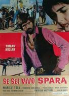 Se sei vivo spara - Italian Movie Poster (xs thumbnail)
