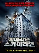 Alien Dawn - South Korean Movie Poster (xs thumbnail)