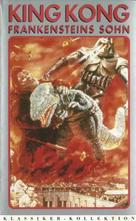 Kingu Kongu no gyakushû - German VHS movie cover (xs thumbnail)