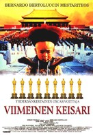 The Last Emperor - Finnish Movie Poster (xs thumbnail)