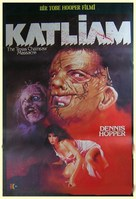 The Texas Chainsaw Massacre 2 - Turkish Movie Poster (xs thumbnail)