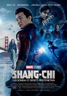 Shang-Chi and the Legend of the Ten Rings - Croatian Movie Poster (xs thumbnail)