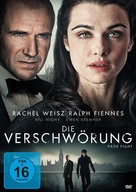 Page Eight - German DVD cover (xs thumbnail)