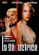 A Good Woman - French DVD movie cover (xs thumbnail)