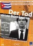 Muerte de un burócrata, La - German DVD cover (xs thumbnail)