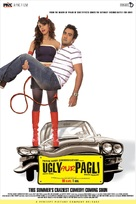 Ugly Aur Pagli - Indian Movie Poster (xs thumbnail)