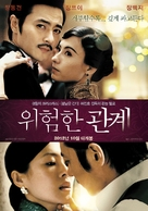 Wi-heom-han gyan-gye - South Korean Movie Poster (xs thumbnail)