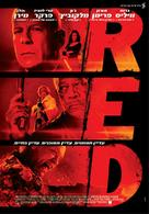 RED - Israeli Movie Poster (xs thumbnail)