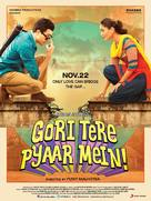 Gori Tere Pyaar Mein - Indian Movie Poster (xs thumbnail)
