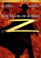 The Mask Of Zorro - DVD cover (xs thumbnail)