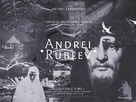 Andrey Rublyov - British Movie Poster (xs thumbnail)