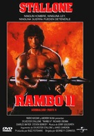 Rambo: First Blood Part II - Portuguese Movie Cover (xs thumbnail)
