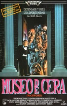 Waxwork - Argentinian VHS movie cover (xs thumbnail)