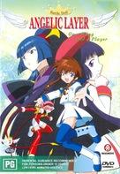 """""""Kidô tenshi anjerikku rêyâ"""" - Movie Cover (xs thumbnail)"""