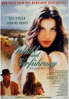 Stealing Beauty - German Movie Poster (xs thumbnail)