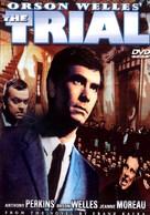 Le procès - Movie Cover (xs thumbnail)