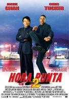 Rush Hour 2 - Spanish Movie Poster (xs thumbnail)