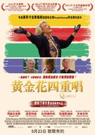 Quartet - Hong Kong Movie Poster (xs thumbnail)