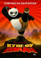 Kung Fu Panda - Bulgarian Movie Poster (xs thumbnail)