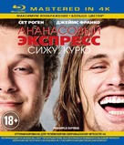 Pineapple Express - Russian DVD movie cover (xs thumbnail)