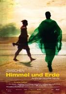 Zwischen Himmel und Erde - Anthroposophie heute - Swiss Movie Poster (xs thumbnail)