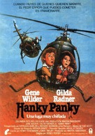 Hanky Panky - Spanish Theatrical poster (xs thumbnail)