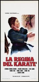 Shan dong lao niang - Italian Movie Poster (xs thumbnail)