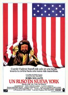 Moscow on the Hudson - Spanish Movie Poster (xs thumbnail)