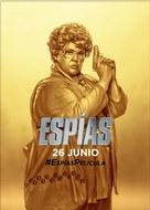 Spy - Spanish Movie Poster (xs thumbnail)