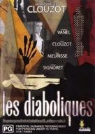 Les diaboliques - Australian DVD cover (xs thumbnail)