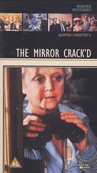 The Mirror Crack'd - British VHS movie cover (xs thumbnail)