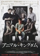 Animal Kingdom - Japanese Movie Poster (xs thumbnail)