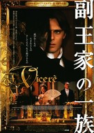 I vicerè - Japanese Movie Poster (xs thumbnail)