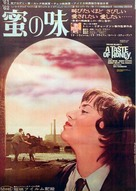 A Taste of Honey - Japanese Movie Poster (xs thumbnail)