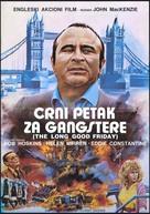 The Long Good Friday - Croatian Movie Poster (xs thumbnail)