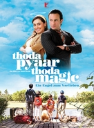 Thoda Pyaar Thoda Magic - German Movie Poster (xs thumbnail)