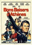 Escape to Athena - French DVD movie cover (xs thumbnail)