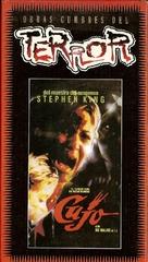 Cujo - Argentinian VHS cover (xs thumbnail)