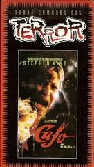 Cujo - Argentinian VHS movie cover (xs thumbnail)