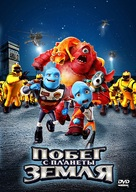 Escape from Planet Earth - Russian DVD movie cover (xs thumbnail)