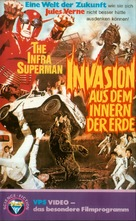 Jung-Gwok chiu-yan - German VHS cover (xs thumbnail)